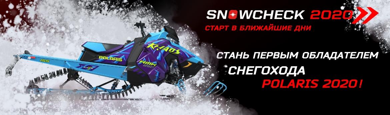 snowcheck-2020_blizhajshie-dni-slajd