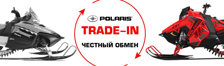 POLARISTRADE-IN